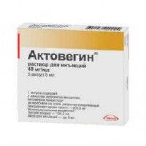Дешеві аналоги препарату актовегин в різних формах випуску