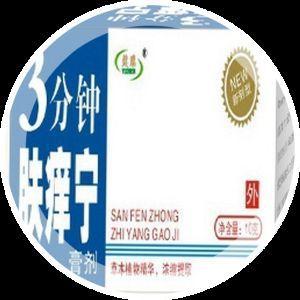 Як перекис водню, саліцилова кислота і китайські засоби допоможуть позбутися від бородавок?