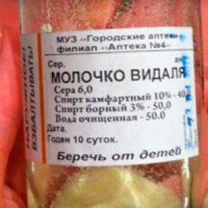 Як приготувати і користуватися молочком відаля