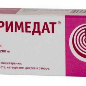 Які таблетки прийняти від здуття живота і газоутворення