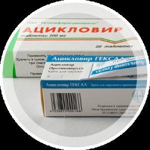 Лікування і видалення бородавок таблетками, уколами і іншими засобами від шкірних наростів