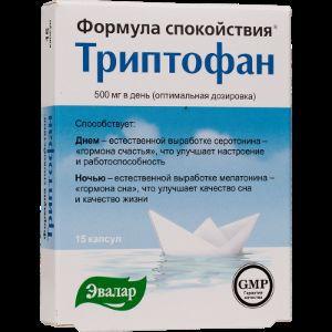 Назви антидепресантів, що відпускаються без рецепта