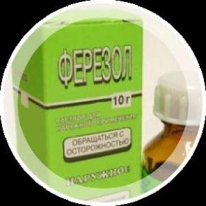 Огляд ефективних засобів від бородавок на руках в аптеках: способи застосування і протипоказання ліків