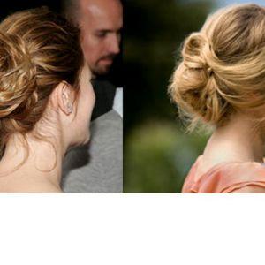 Зібрані елегантні зачіски - еталон жіночності і стилю