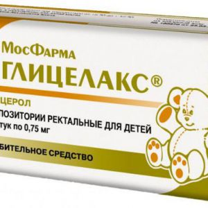 Список ліків і медичних товарів в аптечці для новонароджених