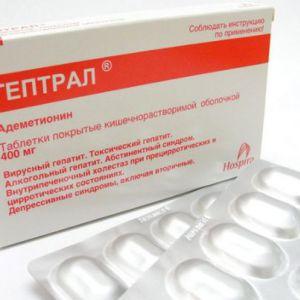 Список препаратів-гепатопротекторів з доведеною ефективністю
